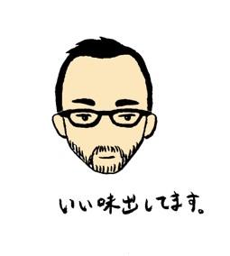 かっこいいハゲ(ひげ・眼鏡)